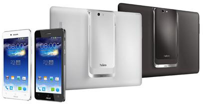 ASUS Padfone Infinity new6