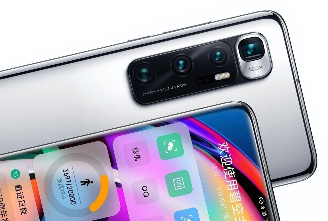 Xiaomi Mi 10 Ultra topo de gama oficial