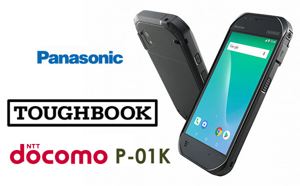 Panasonic_Toughbook_P-01K_3.jpg