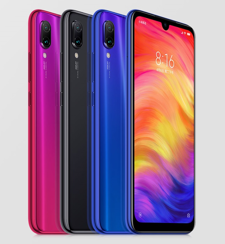 Redmi_Note_7_official257556.jpg