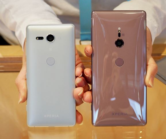 Sony_Xperia_XZ2_official_24.JPG