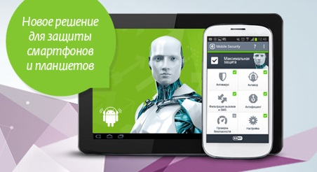mobile-security-android